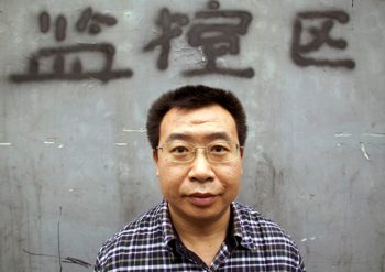 China: Rights lawyer Jiang Tianyong jailed for 2 years as crackdown intensifies