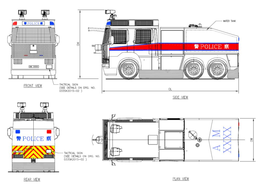 Hong Kong police to receive 3 water cannon vehicles, worth HK$27m, this year