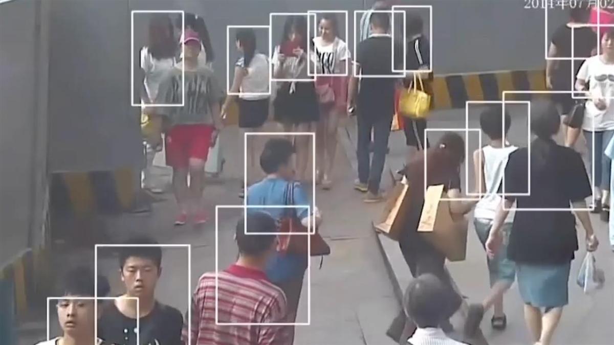 "China's Predictive Policing and ""Digital Totalitarianism"""